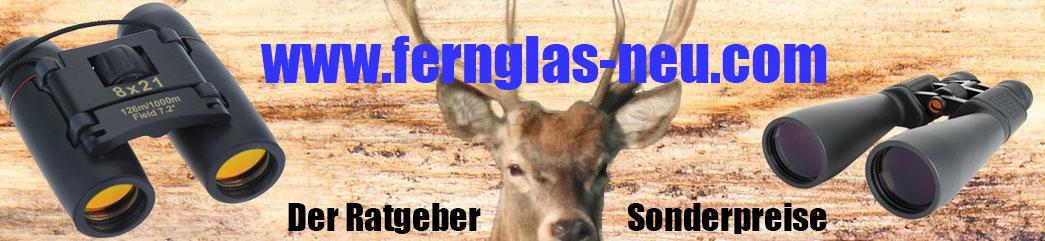 fernglas-neu.com